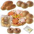 低糖質ふすまパンお試しセット