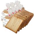 低糖質ふすま食パン 7斤