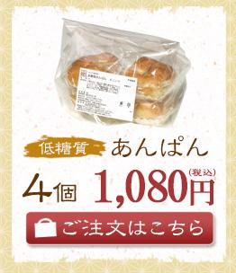4個1000円