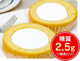 糖質2.5g