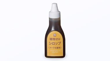 糖類ゼロ シロップ【メープル風味】